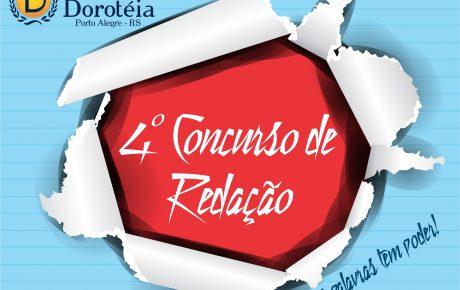 logo_red2016